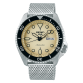 Мъжки часовник Seiko 5 Sports Автоматик SRPD67K1