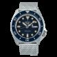 Мъжки часовник Seiko 5 Sports Автоматик SRPD71K1