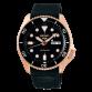 Мъжки часовник Seiko 5 Sports Автоматик SRPD76K1