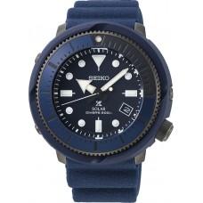 Мъжки часовник Seiko Prospex Solar  SNE533P1