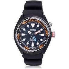 Мъжки часовник Seiko Prospex Kinetic GMT SUN023P1